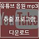 http://ibaboclub.com/data/editor/1901/thumb-bcff46c43e310135ff441f40239ec034_1548732322_1725_80x80.png
